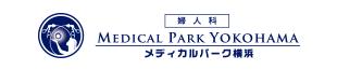 メディカルパーク横浜